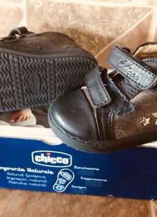 Ботинки  chicco 19 размер