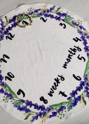 Коврик фотозона плюшевый детский лаванда первый год / дитячий килимок