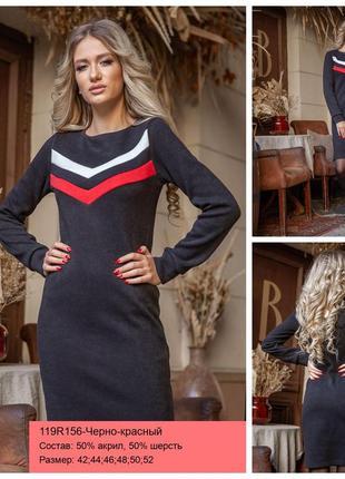 Теплое шерстяное платье худи свитшот туника с полосками