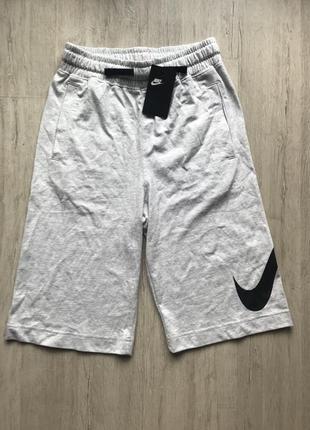 Спортивні шорти