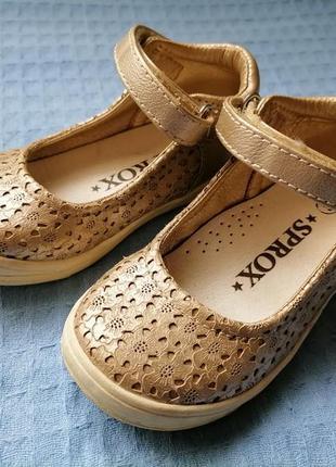 Туфли ботинки
