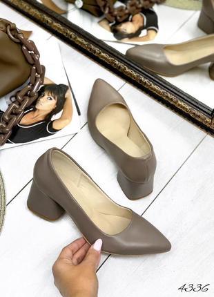 Туфлі!