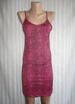 Сарафан, платье футляр smog
