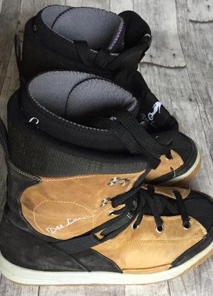 Ботинки сноубордистские 42р