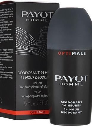 Шариковый дезодорант payot optimale homme deodorant 24 heures