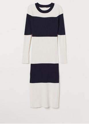 Вязанное платье миди, фактурный трикотаж, в полоску