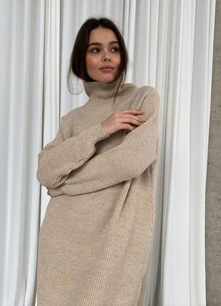 Платье свитер шерстяное бежевое