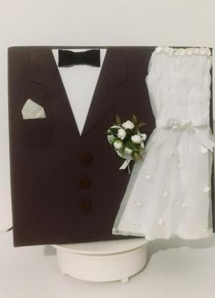 Свадебная подарочная коробка