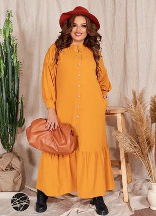 Платье-рубашка миди с оборками
