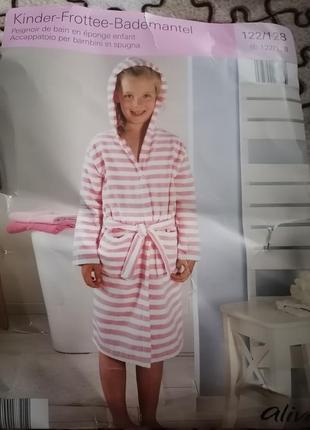 Велюровый халат, халатик для девочки
