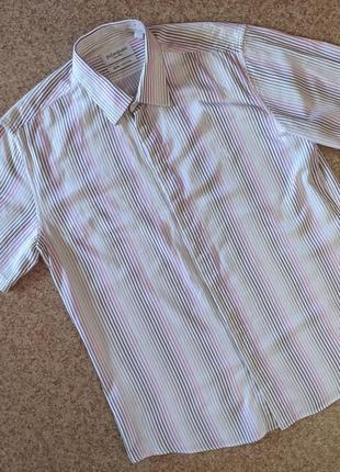 Полосатая рубашка градиент yves saint laurent