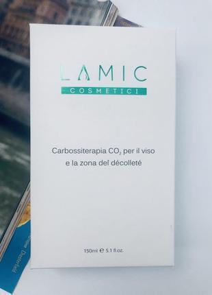 Карбокситерапия lamic