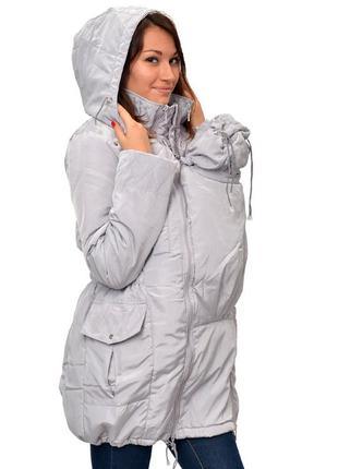 Слингокуртка / куртка для беременных зимняя 4 в 1 серая, katinka