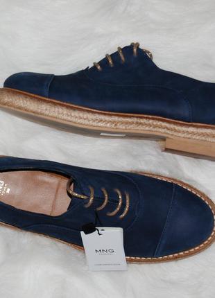 Туфли броги mango 38 р-р верх нубук внутри кожа