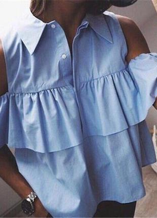 Блузка блуза рубашка голубая с открытыми плечами со спущенными плечами волнами волан