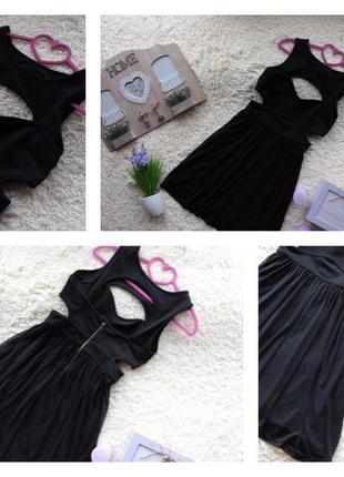Невероятное платье с вырезами по бокам и фатиновой юбкой