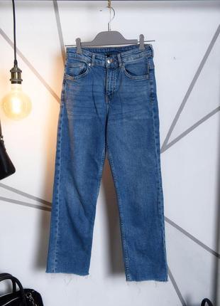 Отличные джинсы divided