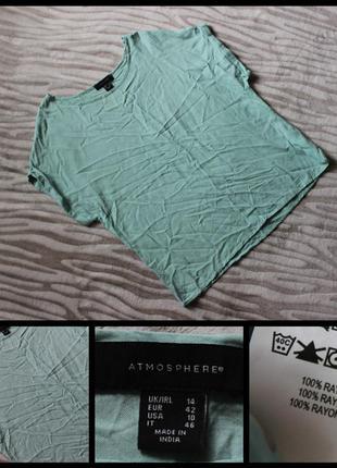 Atmosphere.мятная футболка.