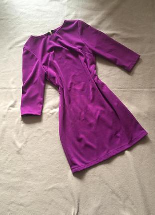 Платье на замке цвета фуксии