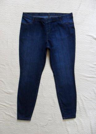 Синие джинсы джеггинсы скинни c&a , 18 размер.