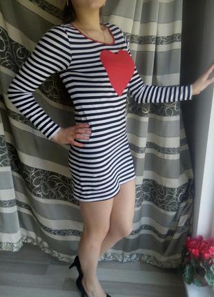 Платье reserved в полоску с сердцем