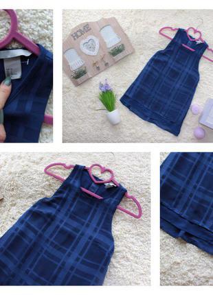 Стильная шифоновая блузка в клеточку с молнией на спине