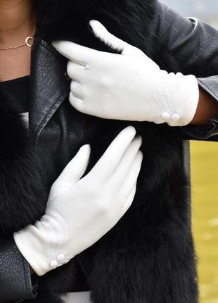 Жіночі утеплені рукавиці