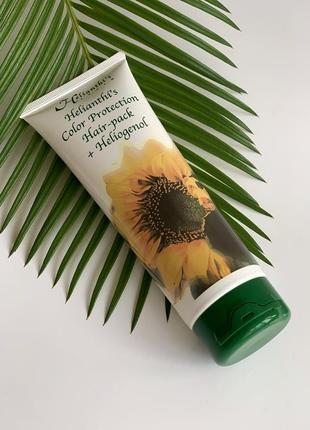 Маска-бальзам для волос orising helianthi's color protection hair-pack + heliogenol