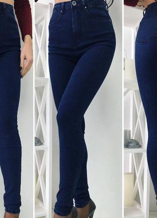 Синие джинсы скини высокая посадка mark&spencer 36