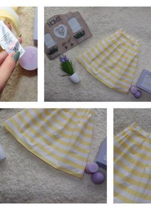 Стильная юбка в полоску на молнии