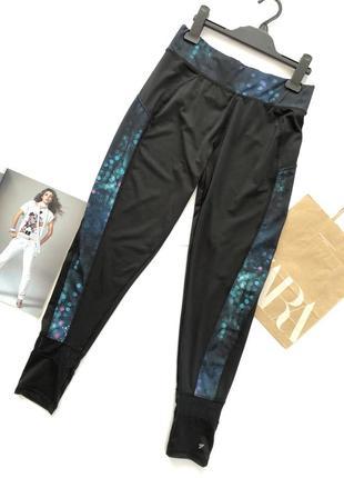 Лосины штаны  для спорта work out 38 размер