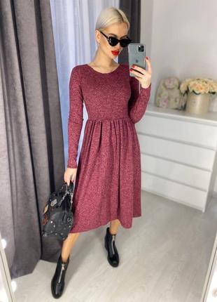 Платье теплое высокая посадка бордового цвета