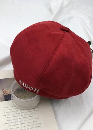 Теплый зимний берет беретка замшевый с вышивкой надписью в корейском стиле