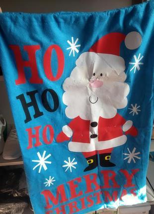 Мешок для новогодних подарков.