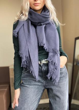 Шерстяной шарф cos оригинал