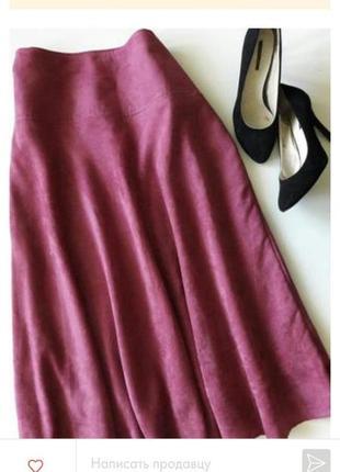 Шикарная замшевая юбка