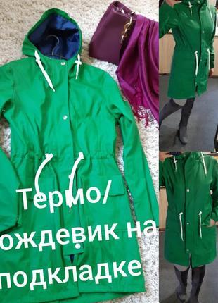 Актуальная термокуртка/дождевик в зелёном цвете, rukka, p. 40
