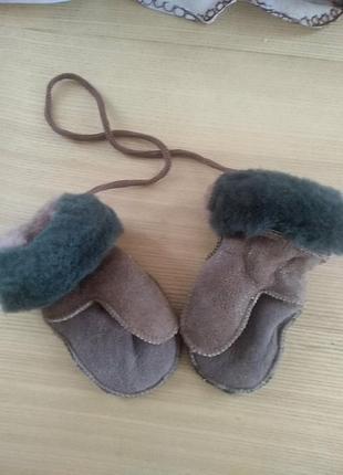 Тепленькі рукавички