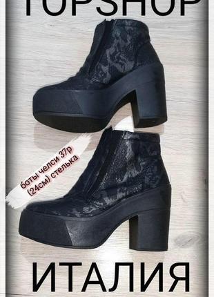 Topshop ботинки