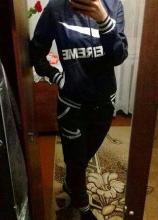Женский джинсовый костюм