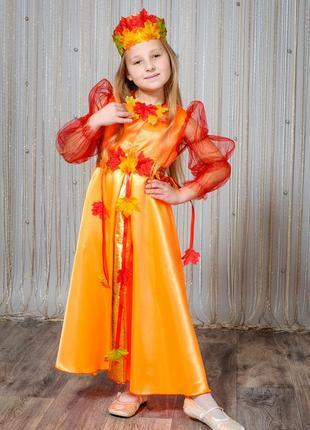 Деский карнавальный костюм осени