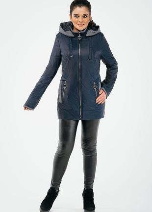 Женская осенняя куртка с утеплителем р 54 - 56