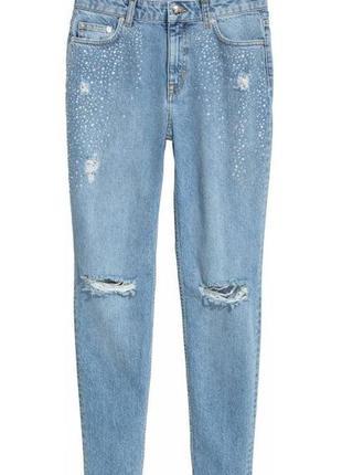 Новые джинсы со стразами h&m divided