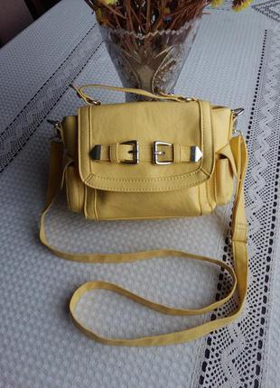Желтая сумка кроссбоди atmosphere