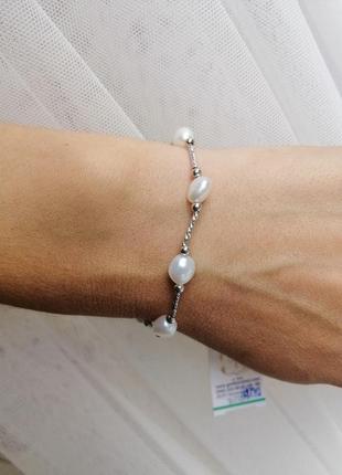 Браслет срібний з перлинами барочними. італія