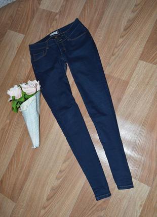 Модные джинсы от terranova скины  базовые состояние как новые