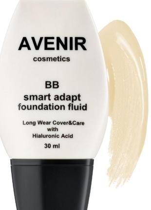 Avenir cosmetics bb smart adapt foundation fluid angel