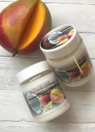 Кокосово мангове масло