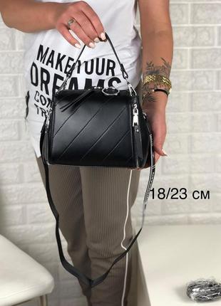 Шикарная сумочка из кожи