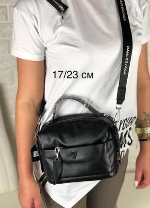 Крутая кожаная сумочка